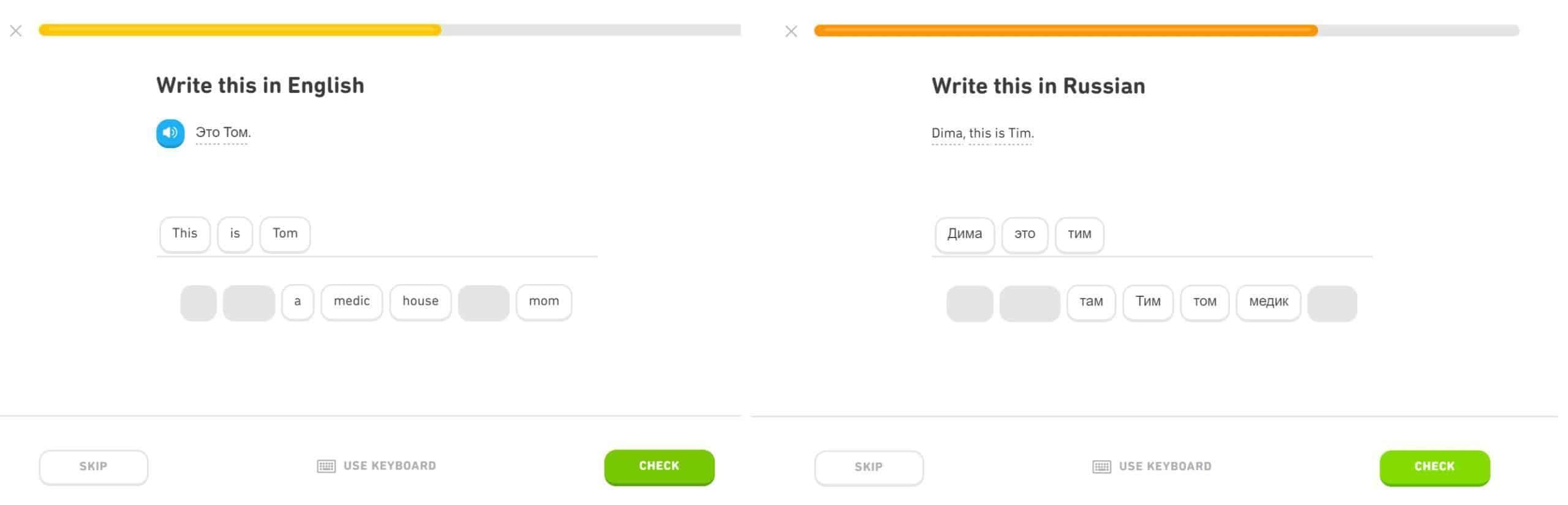 interaktivní cvičení duolingo