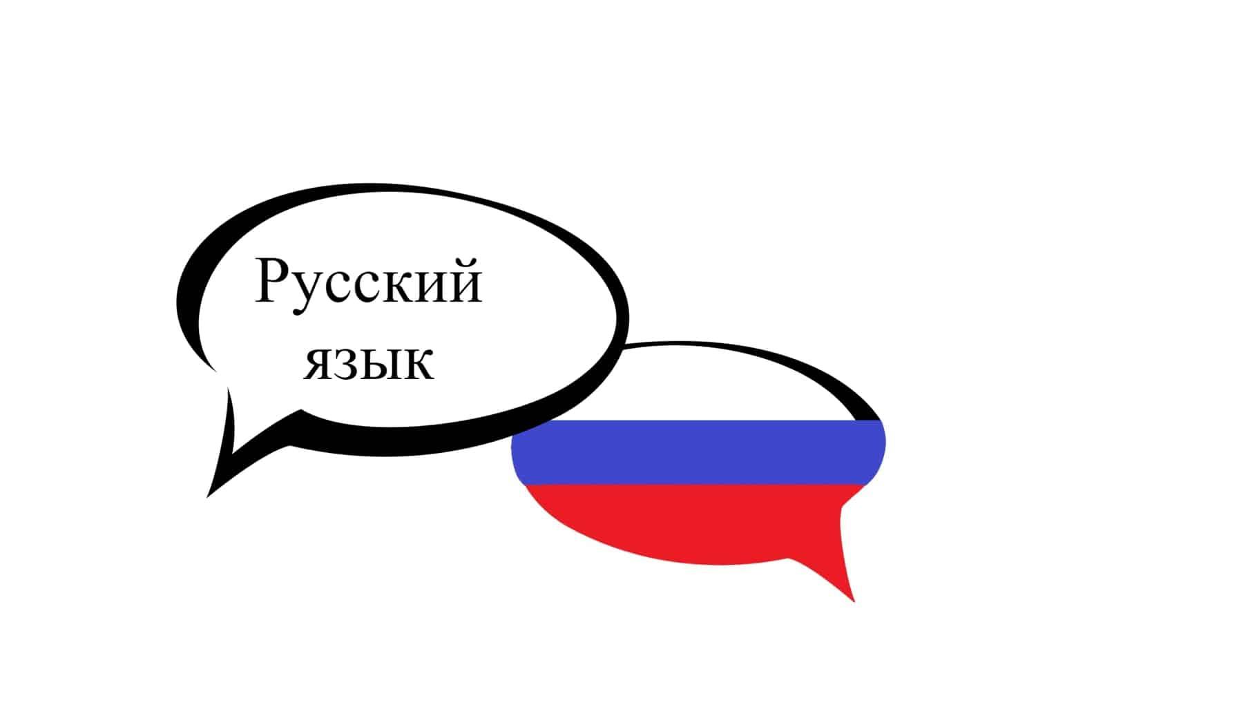online výuka ruského jazyka