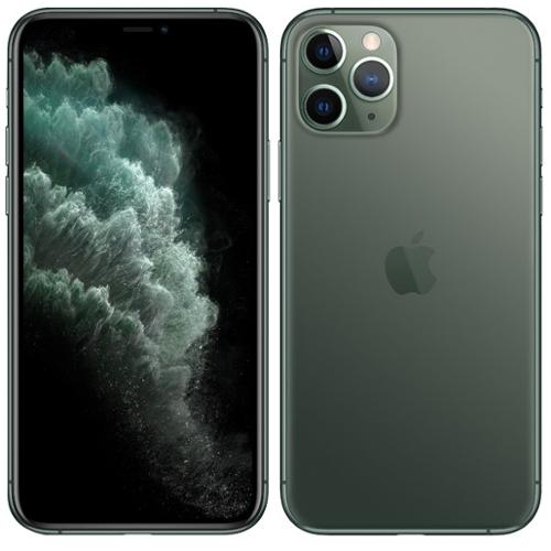 Apple iPhone 11 Pro prémiový mobil