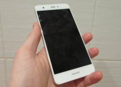 Recenze Huawei Nova Dual SIM